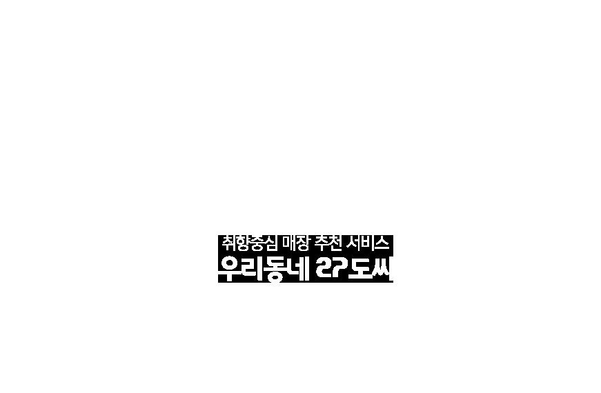 27doc